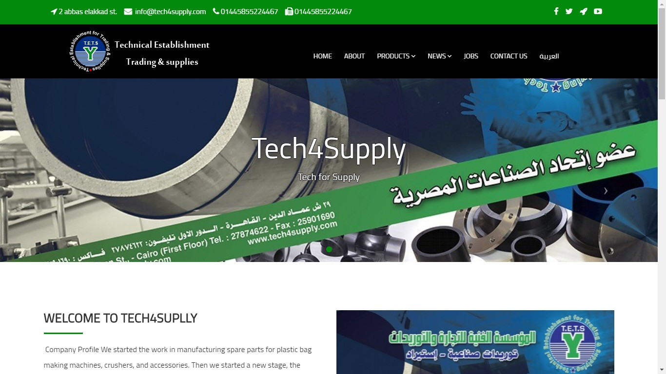 Tech for Supply Publish New Website